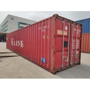 高质量二手集装箱出售数量有限欲购从速