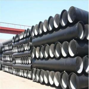 生产球墨铸铁管厂家 规格齐全铸造球墨铸铁排水管量大从优