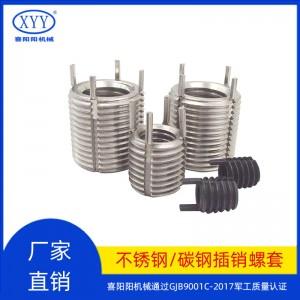 不锈钢碳钢插销螺套工厂直供