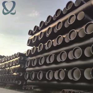 鑫环球厂家直 销排污管道 新型铸管球墨铸铁管批发定做量大从优
