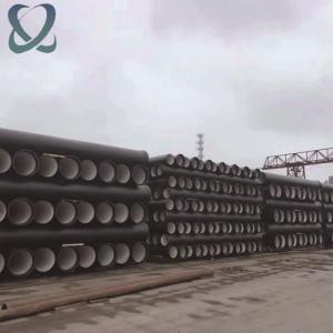 鑫环球 现货供应球墨铸铁管 批发零售市政给水铸铁管消防排污管