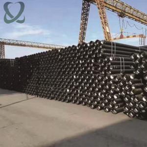 鑫环球DN200球墨铸铁管 市政工程建筑给排水用 现货足