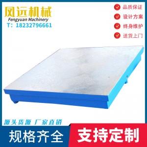 铸铁检验划线平台/工作台/焊接平板铸造注意事项