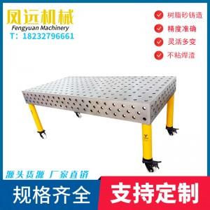 铸铁三维柔性平台/三维柔性焊接平台/工作台的使用