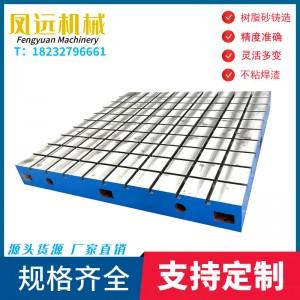 重型铸铁焊接装配工作的生产