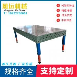 多功能三维柔性焊接平台使用