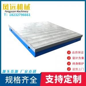 铸铁焊接工作平台/铸铁焊接平台/铸铁焊接平板
