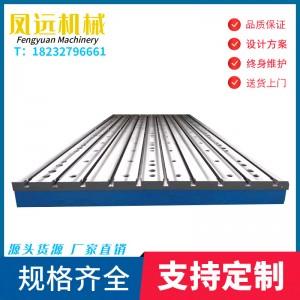 铸铁测量平台的检验方法