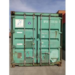 出售出售出售二手集装箱低价优质的二手集装箱