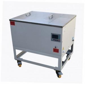 HCO-75t恒温油槽