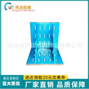 铸铁弯板生产及加工过程