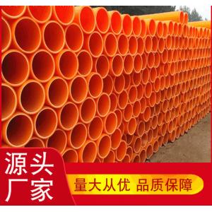 全新料MPP电力管 高压电力管 mpp顶管 Mpp电缆保护管