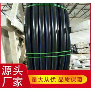 全新料黑色PE自来水110优质大口径PE给水管材黑色