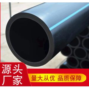全新料黑色PE自来水200优质大口径PE给水管材黑色