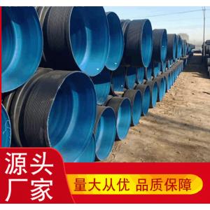 厂家现货供应HDPE双壁波纹管DN300 pe波纹管