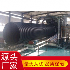 HDPE钢带波纹管600*10KN农村旱厕改造排污管道