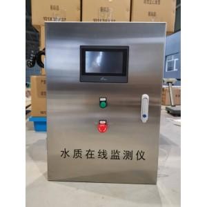 在线式多参数水质检测仪