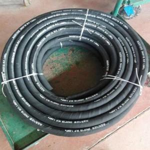 超长蒸汽胶管生产厂家