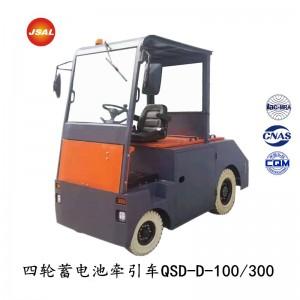 直供蓄电池牵引车 电动搬运车 牵引挂车