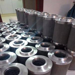 黎明液压滤芯STZX-1000×10 液压油滤芯