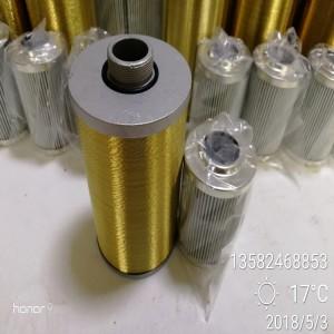黎明液压滤芯STZX-630×5液压油滤芯 现货销售