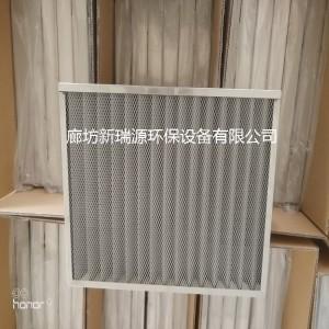 板框除尘滤芯,板框活性炭滤芯
