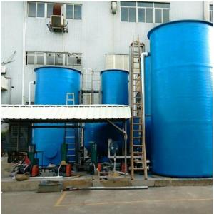 高效臭氧催化氧化反应器