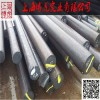 西安不锈钢3Cr13圆棒钢带3Cr13上海博虎特钢