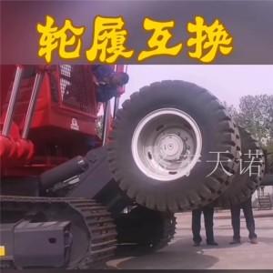 山西太原改装轮履两用挖掘机 大中小型挖掘机改装