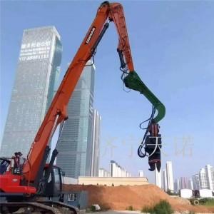 山东改装挖掘机打桩臂  13-18米打桩大小臂加工