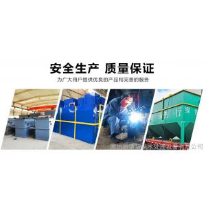 生活污水处理设备,一体化污水处理设备