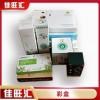 东莞彩盒-纸盒-礼品盒设计印刷厂家直销-佳旺汇设计定制报价