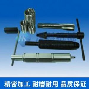 钢丝螺套安装扳手(钢制):钢丝螺套的工具