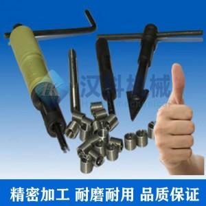 钢丝螺套安装扳手(套筒):钢丝螺套的工具