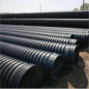 大口径PE波纹管 高密度聚乙烯下水道排污管材