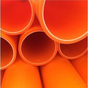MPP电力管 非开挖型高压电力电缆护套管 定做热熔焊接管材