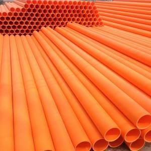 MPP电力管埋地式高压电力电缆电线护套管材